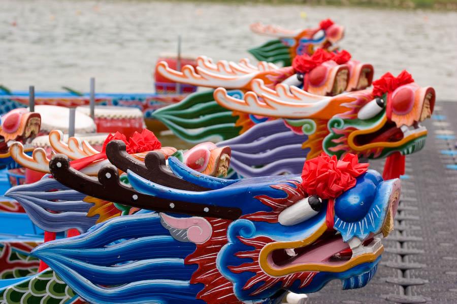 Dragon Boat Design