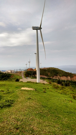 Nabas wind farm